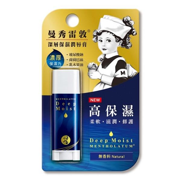 Mentholatum曼秀雷敦深層保濕潤唇膏-無香料4.5g