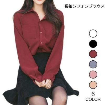 シフォン長袖シャツ無地ゆったりカジュアルシャツ女性用トップス長袖シンプルシャツカラバリ
