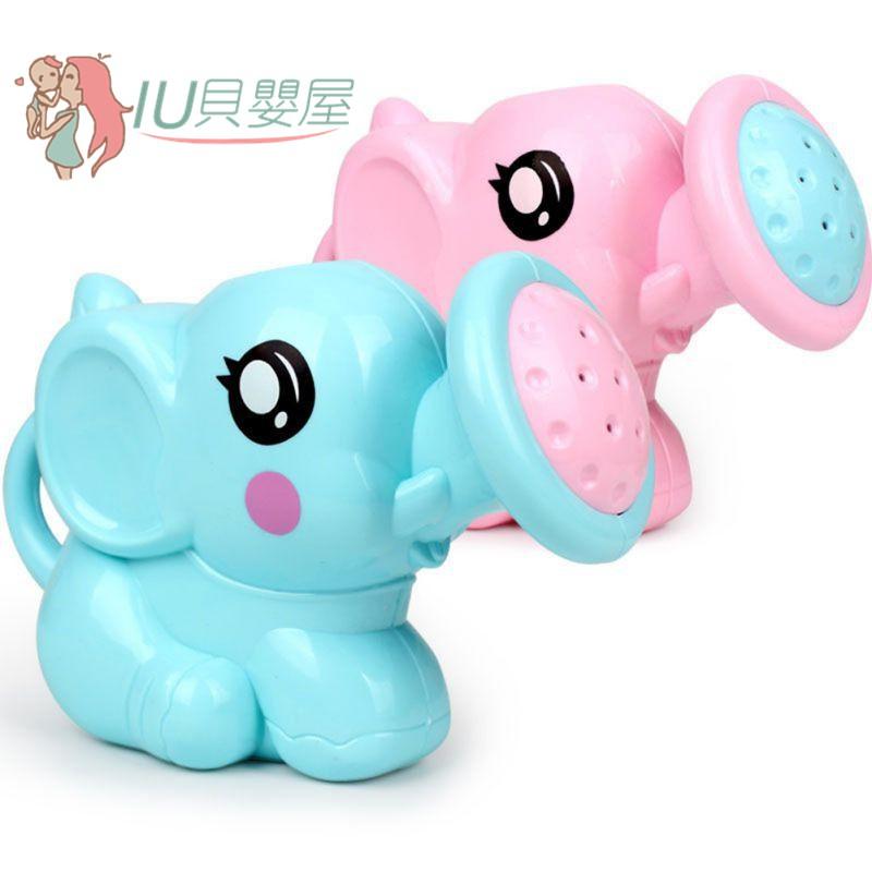 嬰兒沐浴玩具 寶寶洗澡戲水玩具 大象花灑可愛洗澡玩具【IU貝嬰屋】