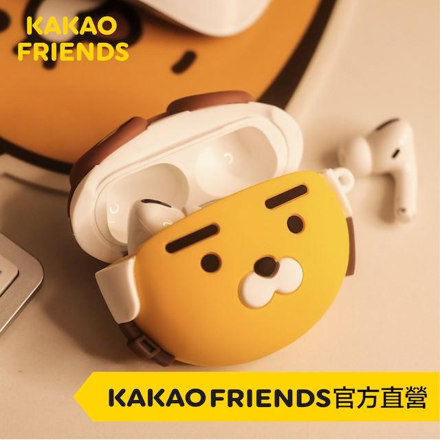 KAKAO FRIENDS Friends in Taiwan  萊恩耳機殼 Airpods Pro