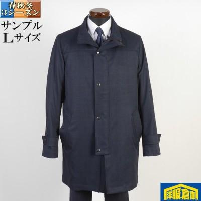 スタンドカラー コート メンズ Lサイズ ライナー付き ビジネスコートチェック柄 SG-L 9000 SC67102