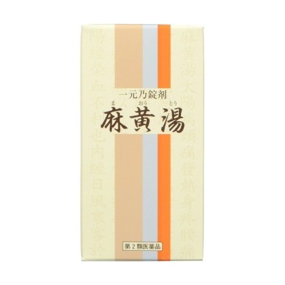 (第2類医薬品)一元乃錠剤麻黄湯 ( 350錠 )