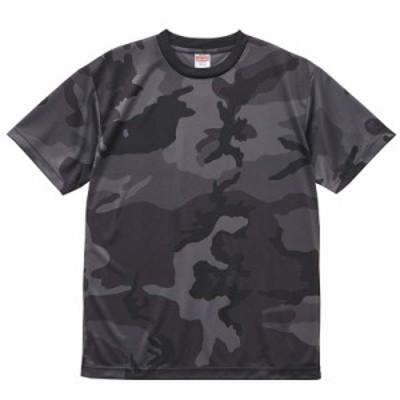 United Athle 4.1オンス ドライアスレチック カモフラージュ Tシャツ 3カラー S~XLサイズ