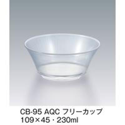 三信化工三信化工 フリーカップ スプラッシュ CB-95-AQC 1個(直送品)