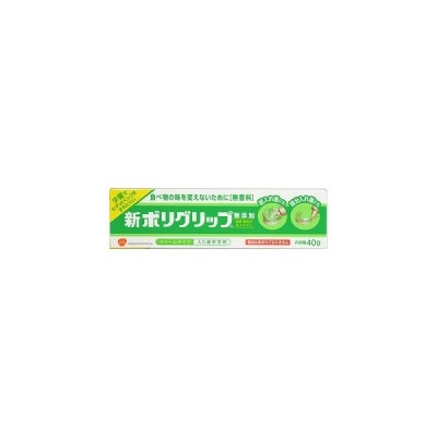 アース製薬 新ポリグリップ 無添加 40g 【医療機器】