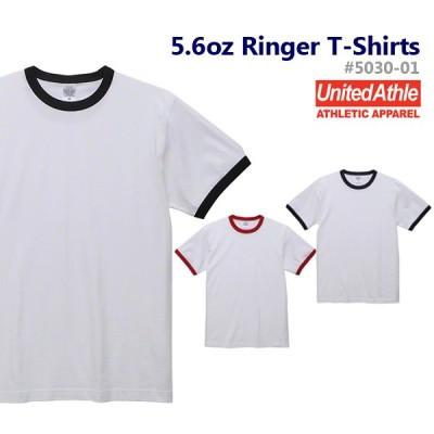 5.6オンス リンガーTシャツ UNITED ATHLE(ユナイテッドアスレ)トリムTシャツ【無地・メンズ半袖】(5030-01)