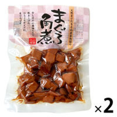 石原水産【アウトレット】石原水産 まぐろ角煮 1セット(150g×2袋)