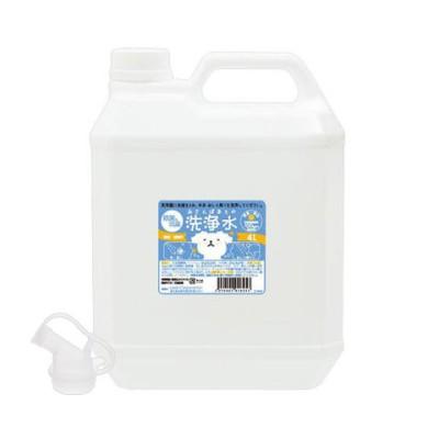 おさんぽあとの洗浄水 4L 除菌&消臭 100ppm 弱酸性 関東当日便