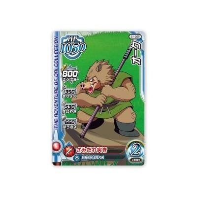クロスブレイド 01-009 オーク (C)