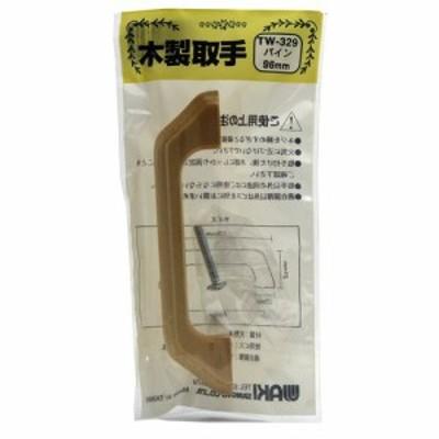 和気産業 木製取手パイン TW-329 96mm