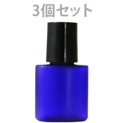 遮光ミニプラボトル容器 10ml (青) ≪3個セット≫