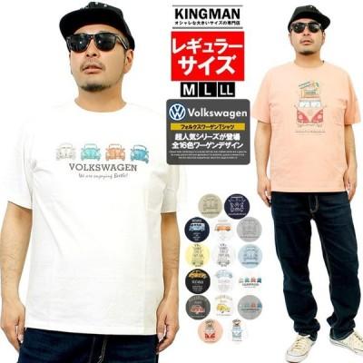 【メール便で送料無料】Tシャツ メンズ 半袖 プリント  半袖Tシャツ 綿 おもしろ バス 車 おおきいサイズ