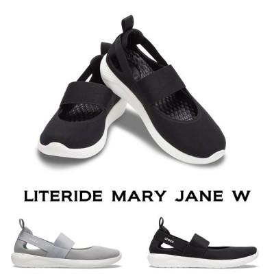【クロックス crocs レディース】literide mary jane/ライトライド メリージェーン
