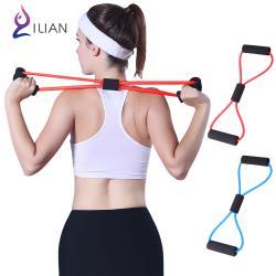 ILIAN 8字瑜珈彈力繩 運動拉力繩 手臂 臀部 健身 力量訓練 伸展帶