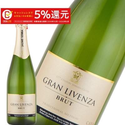 ワイン スパークリングワイン グラン・リベンサ ブルット カバ 白 辛口 スペイン 泡