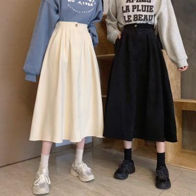 ボトムス スカート コーデュロイ ハイウエスト  Aライン ロング丈 きれいめ カジュアル 大人可愛い 韓国ファッション