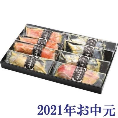 お中元ギフト2021年『永平寺御用達「米五」の味噌漬けセット』(代引不可)