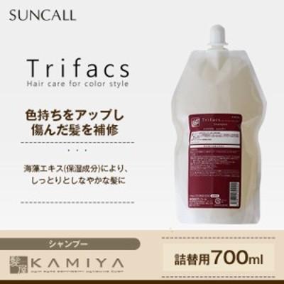 サンコール トリファクス シャンプー 700ml 詰替用