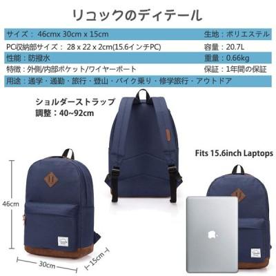 リュック メンズ,Vaschy リュックサック 通学 バックパック シンプル おしゃれ レディース A4 対応 PC収納 ブルー