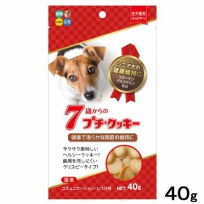ハイペット 7歳からのプチ・クッキー 関節の健康 40g 犬 おやつ クッキー 高齢犬用 国産 ドッグフード