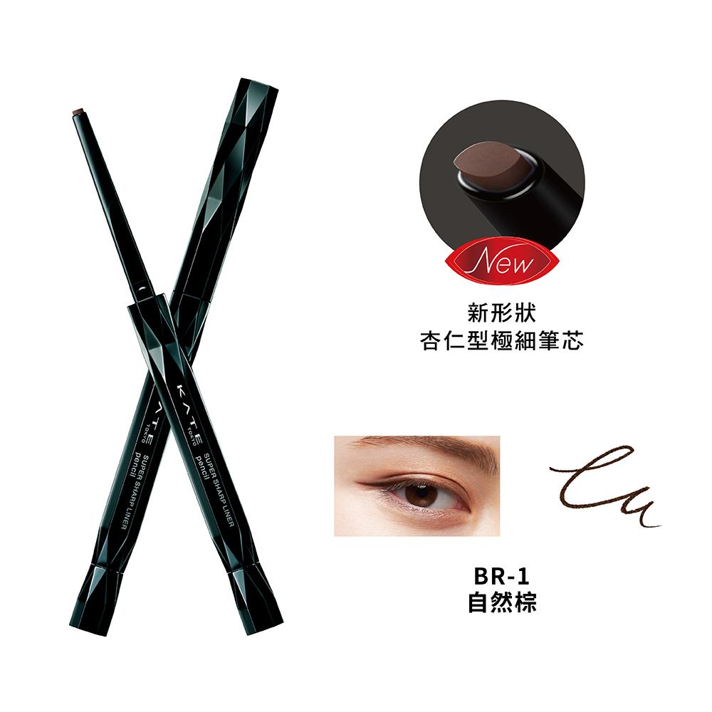 KATE凱婷 進化版極細持久眼線筆 BR-1自然棕