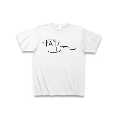 AA_09_013 Tシャツ(ホワイト)