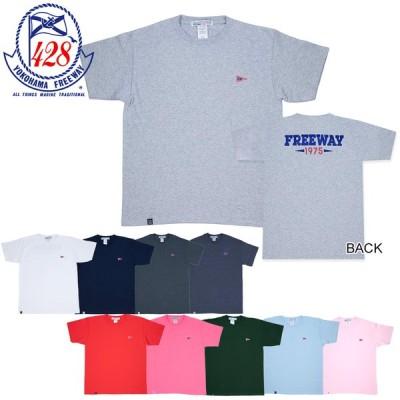 【セール】フリーウェイ428 SINCE1975 バックプリント Tシャツ F/S/M/L/XL/ホワイト ネイビー サックス ピンク フリーウエイ FREEWAY428