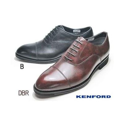 ケンフォード KENFORD ビジネスシューズ ストレートチップ メンズ 靴 ワイズ 3E