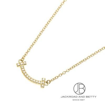 ティファニー TIFFANY&Co. Tスマイルペンダント ネックレス (ミニ)ダイヤモンド K18YG 62617691 新品 ジュエリー ブランドジュエリー