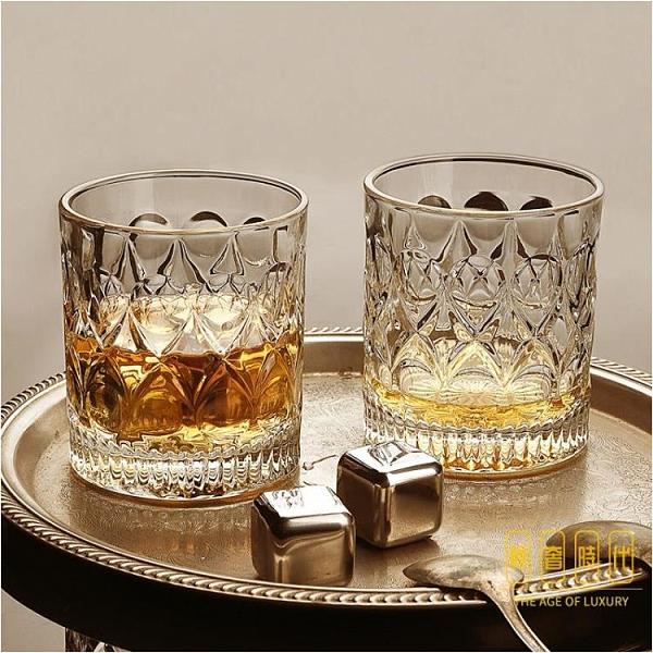 2只裝 威士忌酒杯家用歐式水晶玻璃洋酒杯創意啤酒杯酒吧套裝【輕奢時代】
