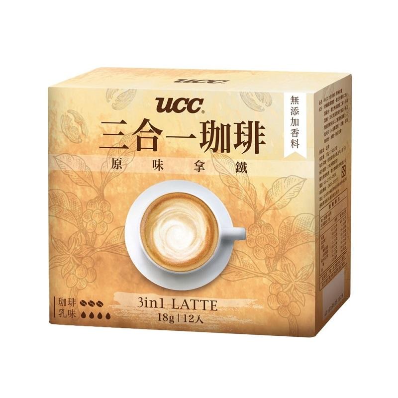 UCC 3合1珈琲原味拿鐵