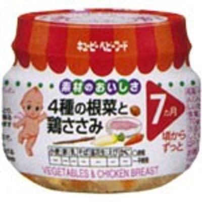 キユーピー ベビーフード 4種の根菜と鶏ささみ 70g キユーピー