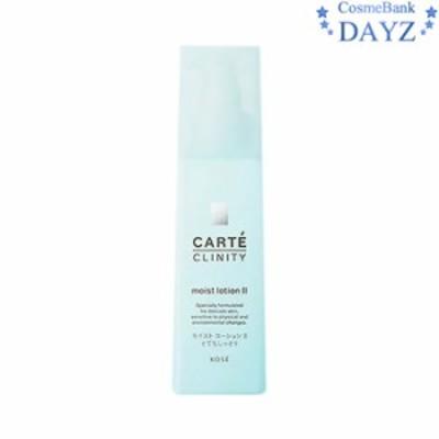 コーセー(クリエ) カルテ クリニティ モイスト ローション 2 140mL とてもしっとり タイプ 医薬部外品|保湿化粧水|化粧水|低刺激性