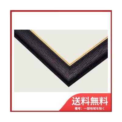 【送料無料】木製ゴールドモールパネル 3 クロ