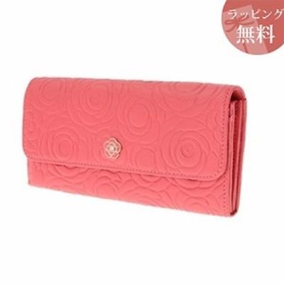 クレイサス 財布 長財布 カメル フラップ ピンク CLATHAS