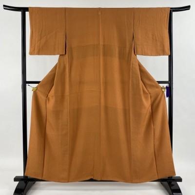 在庫一掃 色無地 優品 一つ紋 地紋 オレンジ 袷 身丈158cm 裄丈62cm S 正絹 中古