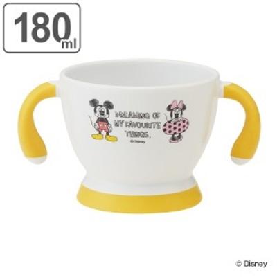 マグカップ 180ml ミッキースケッチ 両手マグ ミッキーマウス 食器 キャラクター ( 電子レンジ対応 食洗機対応 コップ ミッキー マグ コ