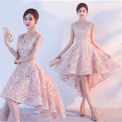 ドレス 二次会 花嫁 ワンピース 小さいサイズ 前短後長 XS~3XL 大きいサイズ 結婚式 二次会 花嫁 20代 30代 40代 花嫁ドレス