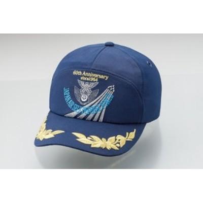 ブルーインパルス 航空自衛隊60周年記念限定キャップ || 服飾雑貨 帽子