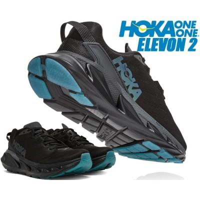 HOKA ONE ONE ELEVON 2 BLACK 1106477-bdsd ホカオネオネ エレボン 2 メンズ トレーニングシューズ 厚底 スニーカー ブラック