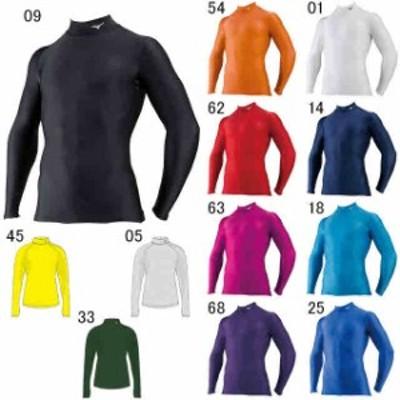 ミズノ コンディショニングシャツ  メンズ ユニセックス バイオギアシャツ ハイネック長袖  MIZUNO 32MA8150