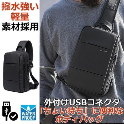 ボディバッグ ショルダーバッグ ワンショルダー 斜め掛け 軽量 防水 大容量 ブラック 手提げ USBポート付