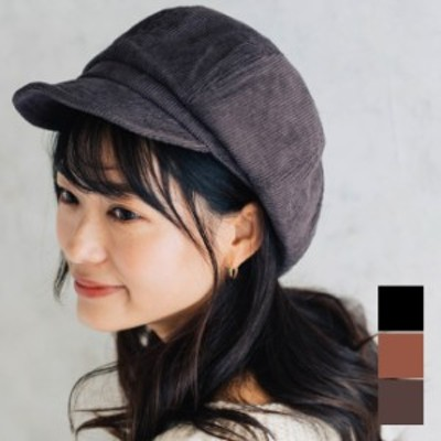 RUBEN ルーベン コーデュロイ8パネルキャスケット 帽子 メンズ レディース 秋 冬 紫外線対策 UVケア 日よけ サイズ調整可能 コットン 綿