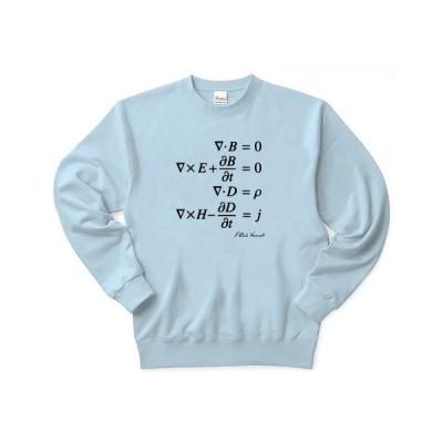 科学Tシャツ:マクスウェルの方程式(微修正版)_黒:物理・電磁気学・数式 トレーナー(ライトブルー)