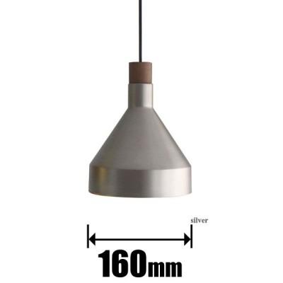 ディクラッセ LED小型ペンダント(コード吊) LED Camino S(LED カミーノ S) LP3110SV 返品種別A