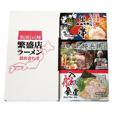 全国繁盛店ラーメンセット6食 (CLKS-02) 単品