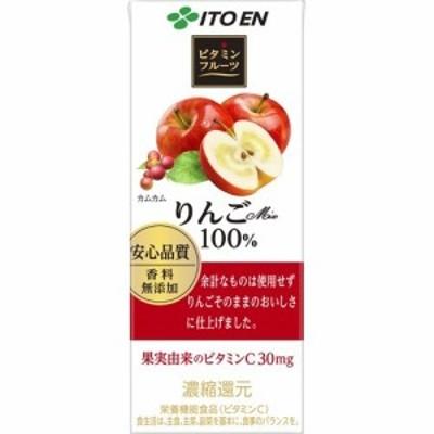 伊藤園 ビタミンフルーツ りんごミックス 紙パック(200ml*24本入)[フルーツジュース]