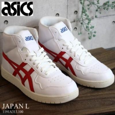 アシックス asics スニーカー ジャパンL asics JAPAN L 1191A313-100 WHITE/CLASSIC RED