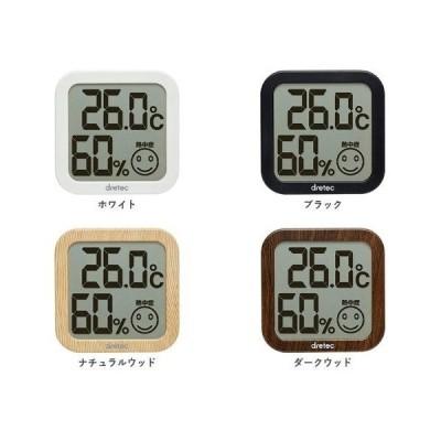 dretec デジタル温湿度計 ホワイト O-271WT 1台