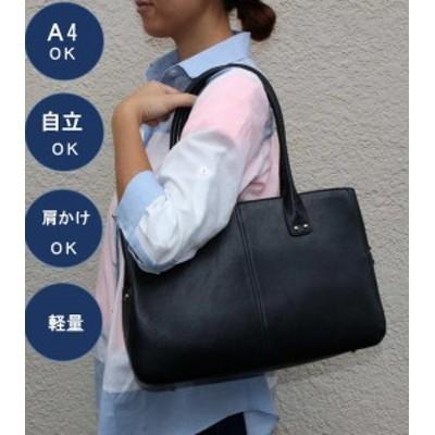 【ジャスト2000円!】形がきれいな底鋲付き好印象リクルートバッグ A4サイズ対応なのでビジネスや通学にもOKです!軽い